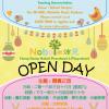 19th March, 2016 Open Day - Amazing Treasure Hunt