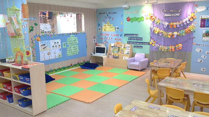 Kinder Garden: Hong Kong Nobel Preschool
