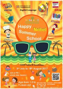 2016-17 summer school fb banner