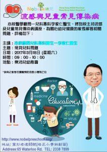 Dr.Li-page-001