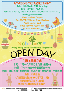 open day poster - easter3-01