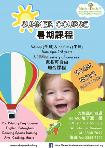 summer course cover