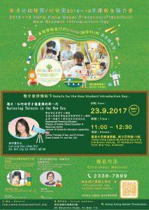 170810_nobel_preschool_poster 4 RGB