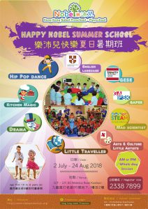 summer school leaflets-1