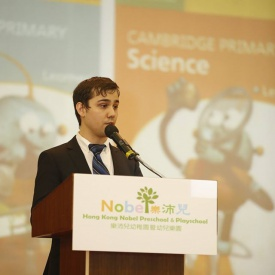 Highlights of Nobel Preschool 1718 New Student Introduction Day (8).jpg