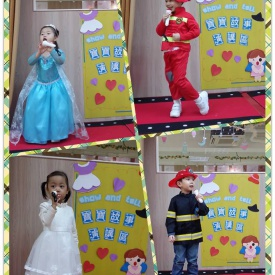 Fairy Tale Party  (12).jpg