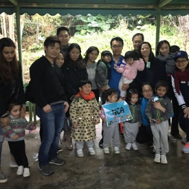 One-Day Tour of Family Fun 親子旅行一天遊 (26 Nov 2016) (6).jpg