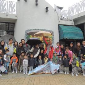 One-Day Tour of Family Fun 親子旅行一天遊 (26 Nov 2016) (22).jpg