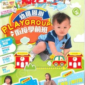 Smart Parent (Vol. 345)   (3).jpg