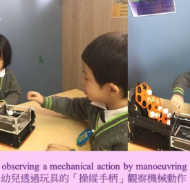 Little Scientist! (1).jpg