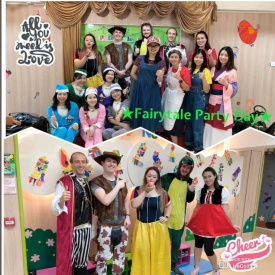 Fairy Tale Party_13.jpg